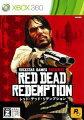 レッド・デッド・リデンプション Xbox360版