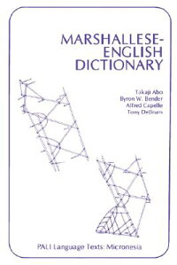 Abo��_Marshallese-English_Dict