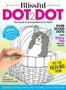 Blissful Dot2dot: Stunning & Surprising Patterns for Adults BLISSFUL DOT2DOT [ Centennial ]