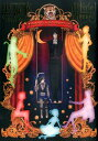 TV ANIMATION黒執事・Book of Circus・Official [ 枢やな ]