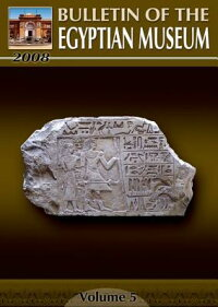 Bulletin_of_the_Egyptian_Museu