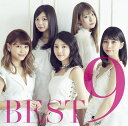 BEST9 (初回生産限定盤A CD+Blu-ray) [ 9nine ]