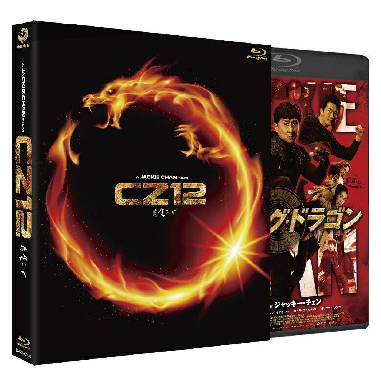ライジング・ドラゴン ブルーレイ特別版 【Blu-ray】 [ クォン・サンウ ]...:book:16480774