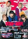 Star Creators!〜YouTuberの本〜 February 2019 (カドカワエンタメムック)