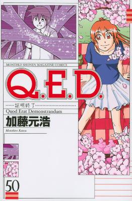 Q��E��D���������50��
