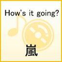 How's it going? [ 嵐 ]