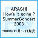 How's it going? SUMMER CONCERT 2003 [ 嵐 ]