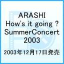 How's it going? SUMMER CONCERT 2003 [ 嵐 ]