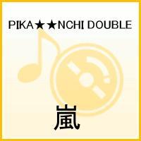 PIKA★★NCHI DOUBLE [ 嵐 ]