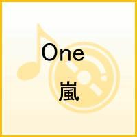 One [ 嵐 ]