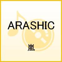 ARASHIC [ 嵐 ]