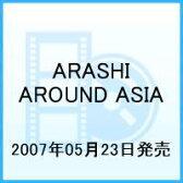 ARASHI AROUND ASIA [ 嵐 ]