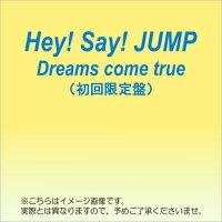 Dreams_come_true