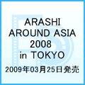 ARASHI AROUND ASIA 2008 in TOKYO