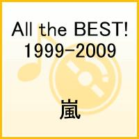 All the BEST! 1999-2009 [ 嵐 ]...:book:13216591