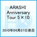 ARASHI Anniversary Tour 5��10