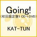 Going!(初回限定盤1 CD+DVD)