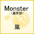 Monster(通常盤)