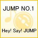 JUMP NO.1(通常仕様) [ Hey! Say! JUMP ]