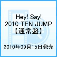 Hey!Say!JUMP/Hey!Say!2010_TEN_JUMP〈2枚組〉