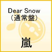 嵐,Dear Snow,通常版,初回限定特別版