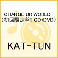 CHANGE UR WORLD(初回限定盤1 CD+DVD)