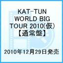 KAT-TUN -NO MORE PAIИ- WORLD TOUR 2010 [ KAT-TUN ]