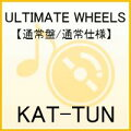 ULTIMATE WHEELS(通常盤/通常仕様)