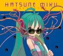 初音ミクオーケストラ(初回限定CD)