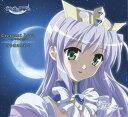 TVアニメーション 夜明け前より瑠璃色な Crescent Love ED主題歌::Crescent Love ~月のなみだ~