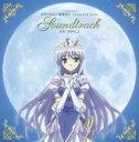 TVアニメーション 夜明け前より瑠璃色な Crescent Love サウンドトラック