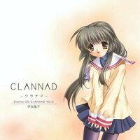 DramaCD『CLANNAD -クラナド-』Vol.3 伊吹 風子