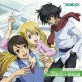 CDドラマスペシャル 機動戦士ガンダムOO アナザーストーリー MISSION-2306