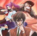 コードギアス 反逆のルルーシュR2 Sound Episode 3 [ (アニメーション) ]