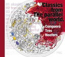 FUSION - Classics from THe pa [ Conguero Tres Hoofers ]
