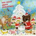 KIDS BOSSA WHITE CHRISTMAS [ Mannu & Amanda Zullo ]