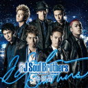 冬物語(CD DVD) 三代目 J Soul Brothers from EXILE TRIBE