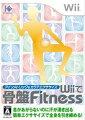 アイソメトリック&カラテエクササイズWiiで骨盤Fitness【ポイント3倍対象IE0201】