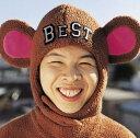 ファンキーモンキーベイビーズBEST(初回限定2CD+DVD)
