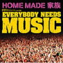 EVERYBODY NEEDS MUSIC