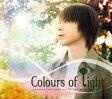Colours of Light -Yasunori Mitsuda Vocal Collection- [ 光田康典 ]