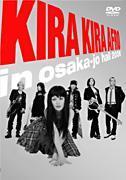 KIRA KIRA AFRO in osaka-jo hall 2006 [ <strong>笑福亭鶴瓶</strong> ]