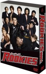 ROOKIES・DVDBOX