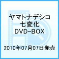��ޥȥʥǥ������Ѳ� DVD-BOX