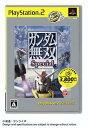 ガンダム無双SpecialPlayStation2theBest
