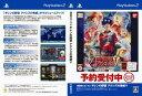 機動戦士ガンダム ギレンの野望 アクシズの脅威V (PS2)