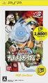 NARUTO−ナルト− ナルティメットポータブル 無幻城の巻 PSP the Best