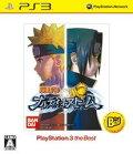 NARUTO-ナルト-ナルティメットストーム PlayStation3 the Best