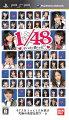 AKB1/48 アイドルと恋したら… 通常版の画像