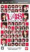 AKB1/48 アイドルと恋したら… 期間限定生産版 ゲーム未収録映像UMDビデオ付き